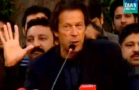 Imran Khan Files Application in Election Tribunal Seeking Re Inspection of NA-122