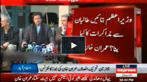 Imran Khan Full Press Conference - 17 January 2014