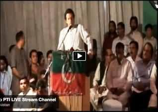 Imran Khan Full Speech At Provincial Convention Punjab of Tehreek Insaf
