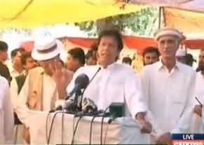 Imran Khan Full Speech in Kalaam (Swat) with Pervez Khatak - 26th August 2013