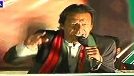 Imran Khan Full Speech in PTI Jalsa Gujranwala - 23rd November 2014