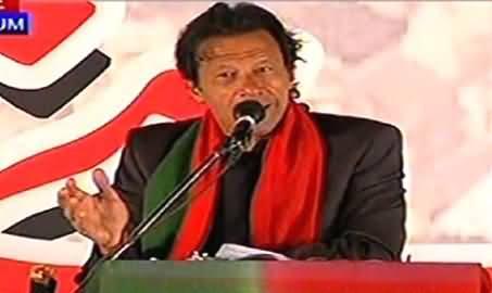 Imran Khan Full Speech In PTI Jalsa, Jhelum - 16th November 2014