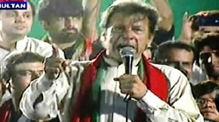 Imran Khan Full Speech in PTI Jalsa Multan - 10th October 2014