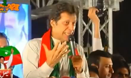 Imran Khan Funny Tezabi Totay Delivering Speech in Faisalabd Jalsa