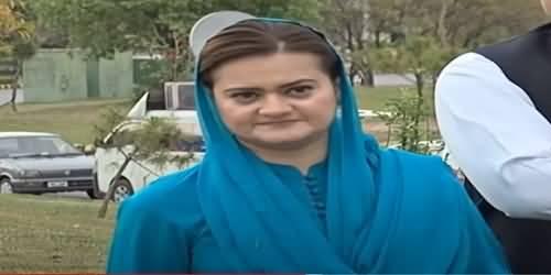Imran Khan Gana Gatay Hain Tareefon Ke Aur Usi Per Ministers Ki Musical Chair Kheli Jati Hai - Maryam Aurangzeb