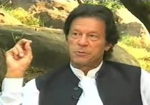 Imran Khan gets Angry over bullshit question of Muhammad Malick while Interview