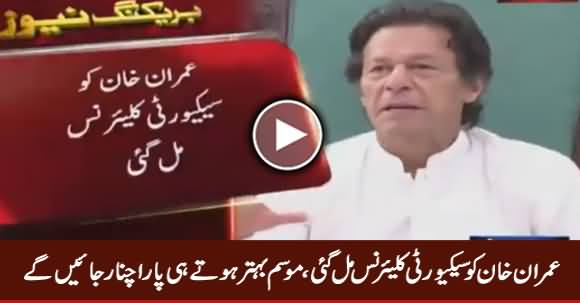 Imran Khan Gets Security Clearance And Will Visit Parachinar Today