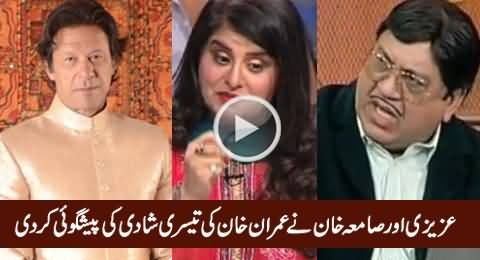 Imran Khan Getting Married For The Third Time - Azizi & Samia Khan Predict