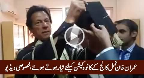Imran Khan Getting Ready For the Convocation of Namal College, Exclusive Video