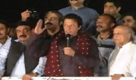 Imran Khan Gives 24 Hours Ultimatum to Nawaz Sharif After Afzal Khan's Rigging Revelations