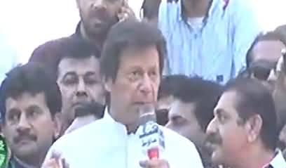 Imran Khan Gives Befitting Reply To Nawaz Sharif on His Statement