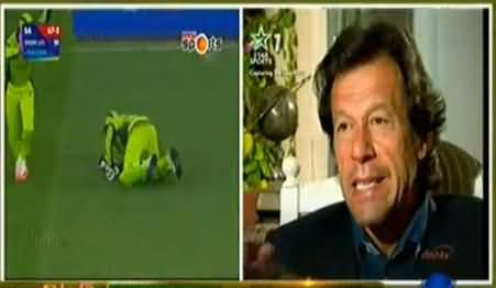 Imran Khan Giving Useful Tips to Pakistani Team & Telling How Pakistan Can Become Champion