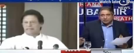 Imran Khan Going To Introduce Health Plan Very Soon - Rana Mubashir