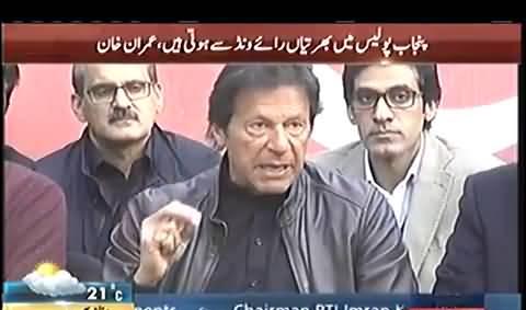 Imran Khan Grills Nawaz Sharif on His Statement About Becoming Next Mujeeb Ur Rehman