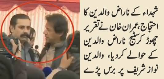 Imran Khan Handed Over Stage to Angry Fathers of Martyrs, Father Blasts on Nawaz Sharif