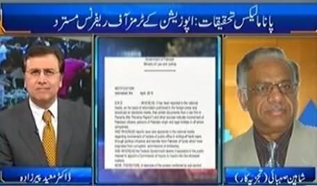 Imran Khan Has Been Trapped Badly in Nawaz Sharif's Tactic - Moeed Pirzada & Shahen Sehbai