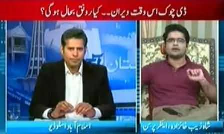 Imran Khan Has Damaged PMLN and PPP and Has Emerged As A New Force - Shahzeb Khanzada