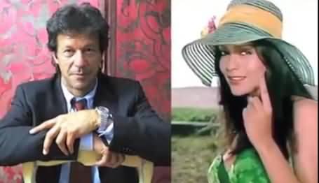 Imran Khan Has Huge Fan Following All Over The World