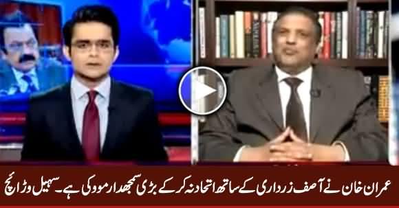 Imran Khan Has Made A Big Political Move By Not Making Alliance With PPP - Sohail Warraich