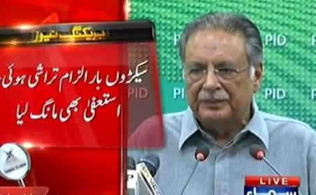 Imran Khan Has No Moral Authority To Ask Us Questions - Pervez Rasheed