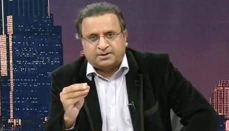 Imran khan Has One More Card Which He Should Play - Rauf Klasra