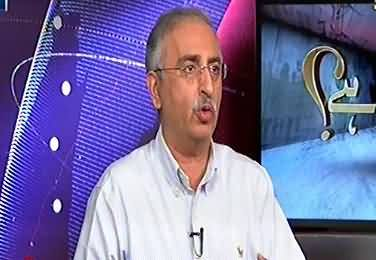 Imran Khan Has Ordered PTI Workers To Prepare For 3 Months Stay in Islamabad - Farrukh Saleem