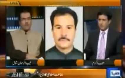 Imran Khan has Set a New Tradition of honesty in Politics and We Must Appreciate it - Mujeeb ur Rehman Shami