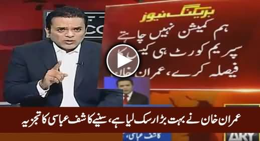 Imran Khan Has Taken A Big Risk - Kashif Abbasi Analysis on Imran Khan's Decision