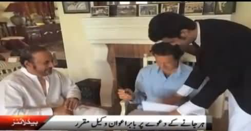 Imran Khan Hires Babar Awan as Lawyer in Ishaq Dar Son's Defamation Case