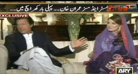 Imran Khan & His Wife Reham Khan Together First Interview After Marriage with Mubashir Luqman
