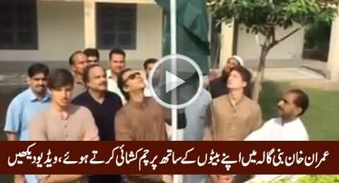 Imran Khan Hoisting Flag at Bani Gala With His Sons on Independence Day