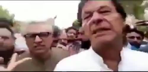Imran Khan humiliated by his own supporters in Karachi