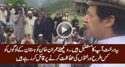 Imran Khan Interaction With People of Kohistan, Convincing Them To Protect Trees