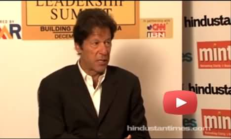 Imran Khan Interview with Hindustan Times in India, Discussing Kashmir Issue