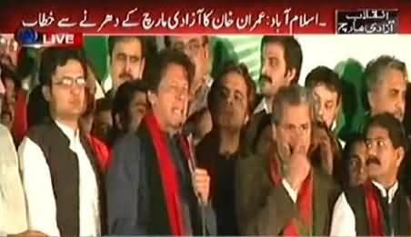 Imran Khan Invites Mubashir Luqman to Conduct Khara Sach From His Container
