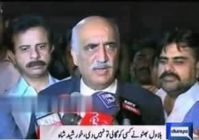 Imran Khan is a Child in Politics - Khursheed Shah of PPP