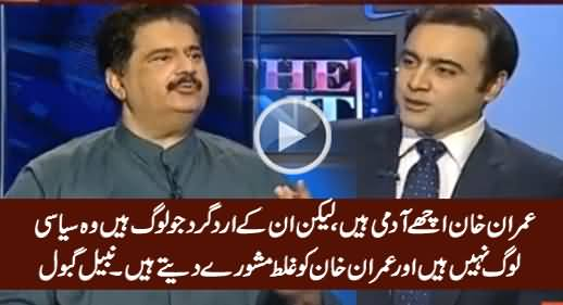 Imran Khan Is A Good Person, I Will Meet Him After Eid - Nabil Gabol