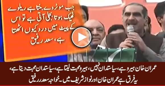 Imran Khan Is A Hero, Not A Politician - Khawaja Saad Rafique
