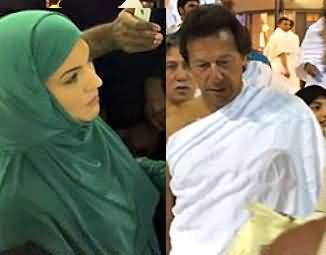 Imran Khan Is A Symbol of Hope For Pakistanis - Reham Khan's Statement After Umrah