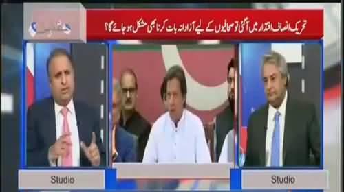 Imran Khan is fighting a big battle, he can not afford people of childish behavior- Rauf Klasra on Zulfi Bukhari issue
