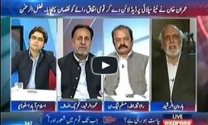 Imran Khan is Honest but he does not understand the Politics - Haroon Rasheed