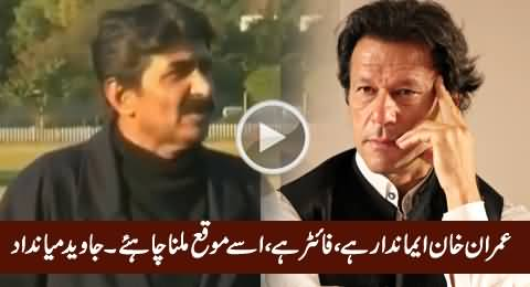 Imran Khan Is Honest & Fighter, Nation Should Give Him A Chance - Javed Miandad