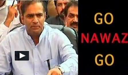 Imran Khan is Inviting Bloodshed By Chanting Go Nawaz Go Slogan - Abid Sher Ali
