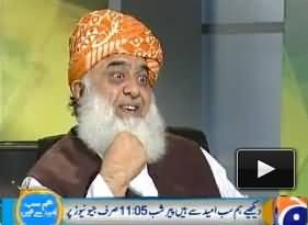 Imran Khan is Jewish Agent (Yahudi Agent) - He Does Not Know Any Thing About Islam or Pakistan - Fazal ur Rehman