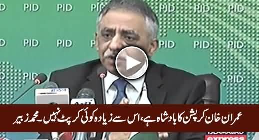 Imran Khan Is King of Corruption - Muhammad Zubair Badly Bashing Imran Khan
