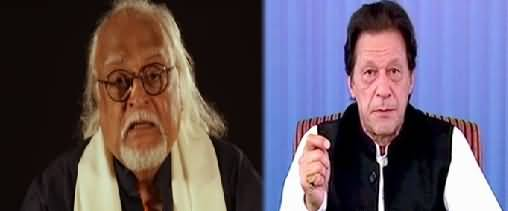Imran Khan is like a shining star in the sky- Anwar Maqsood lauds Imran Khan for his efforts