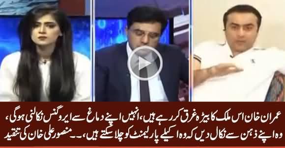 Imran Khan Is Mulk Ka Baira Gharq Kar Rahe Hain - Mansoor Ali Khan