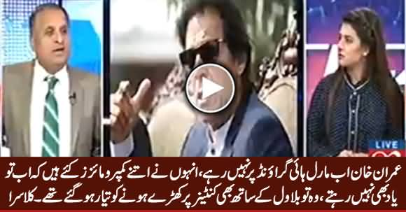 Imran Khan Is No More on Moral High Ground, He Did So Many Compromises - Rauf Klasra