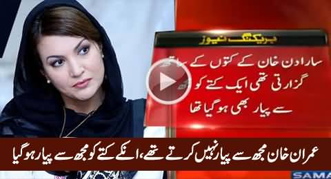 Imran Khan Is Not A Religious Person, He Didn't Love Me - Reham Khan's Revelations