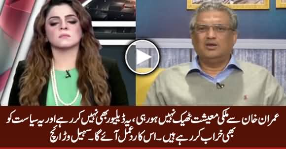Imran Khan Is Not Delivering, He Is Just Ruining Pakistan's Politics - Sohail Warraich